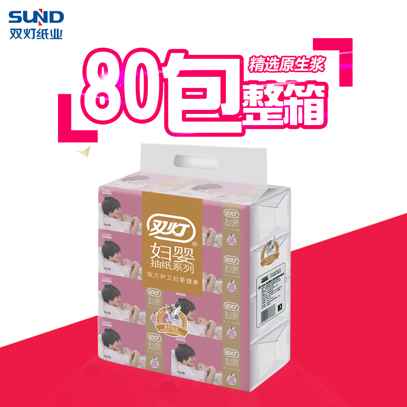 万lamps baby out of paper 420 pumping soft tissue toilet paper toilet paper 10 mention toilet paper toilet paper napkin 80 pack napkins 3 level ( The whole)
