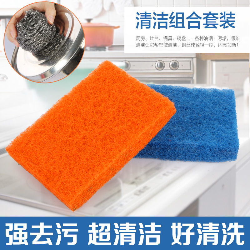 China Kitchen Sponge Scourer, China Kitchen Sponge Scourer Shopping ...