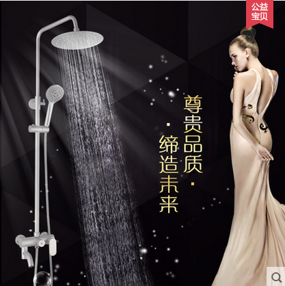 Lan shark wei concealed surface mounted faucet lift shower suite shower suite bath shower space aluminum