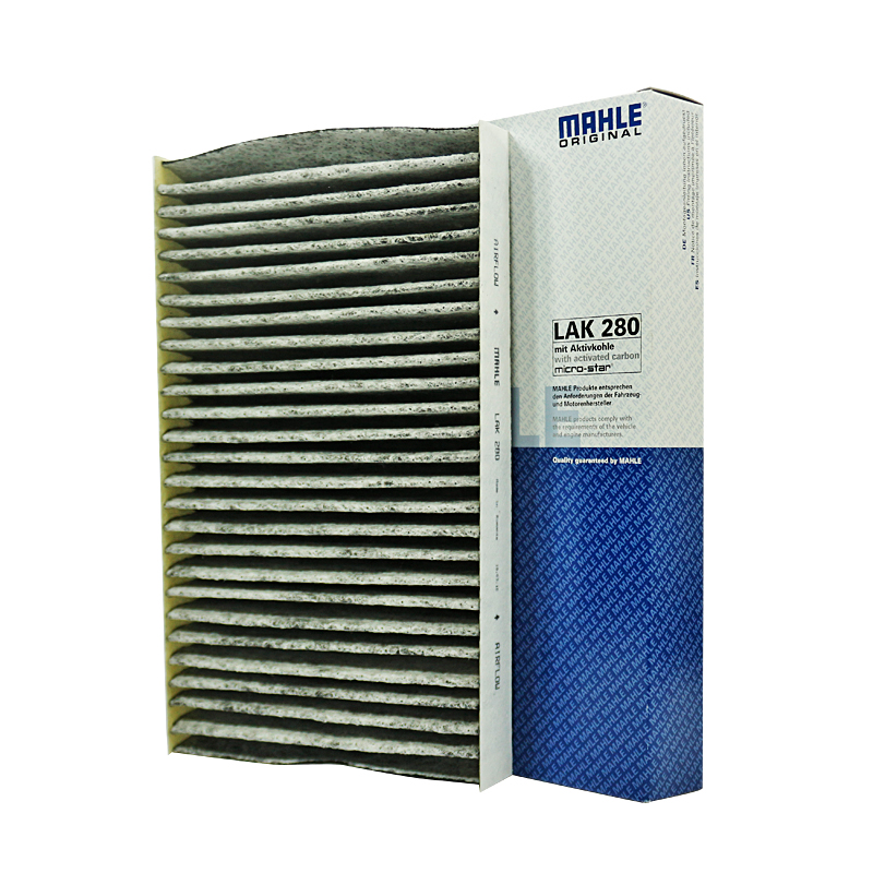 Land rover discovery 3 discoverer 4 range rover sport 3.0 t 5.0 mahler air filter is clean LAK280
