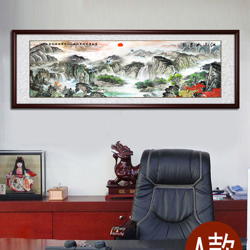 Get Quotations · Landscape Painting Framed Painting Study Calligraphy And  Paintings Conference Office Plaque In Style Living Room Decorative