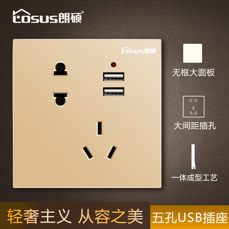 Lang lang master switch socket with dual usb charging socket usb socket 86 type 3d drawing panel champagne