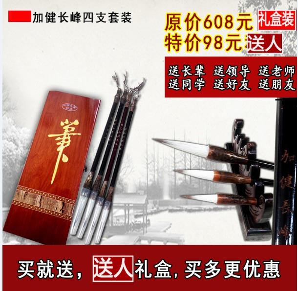 Langhao cents yang hao and brush kit langhao brush four treasures gift box free shipping
