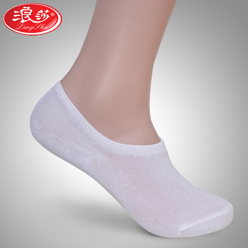 Langsha men's socks socks summer thin section shallow mouth invisible socks male socks thin breathable socks sports socks 6 pairs of dress