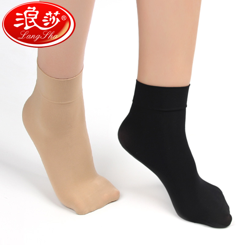 Langsha velvet stockings female short stockings thick warm spring and autumn and winter socks wide mouth socks female socks black flesh