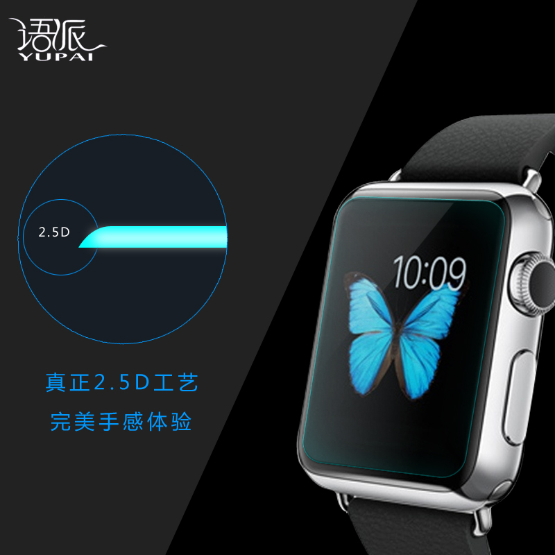 Language school toughened glass film film apple apple watch watches iwahch tempered glass membrane film proof steel membrane
