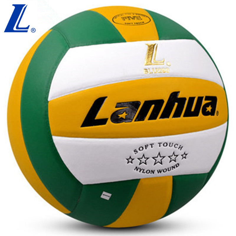 Lanhua volleyball lanhua brand SLU280 silver star on 5 standard indoor and outdoor teaching volleyball training and competition