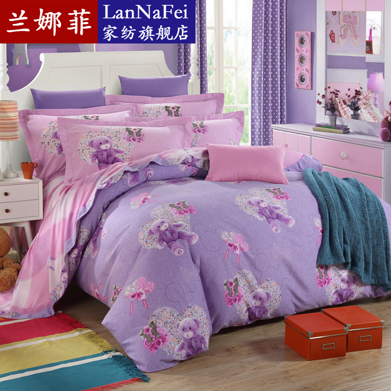 Lanna fei brushed cotton denim 1.51.82 m bed 2x2. 32.2*2.4 m thick quilt bag Shipping