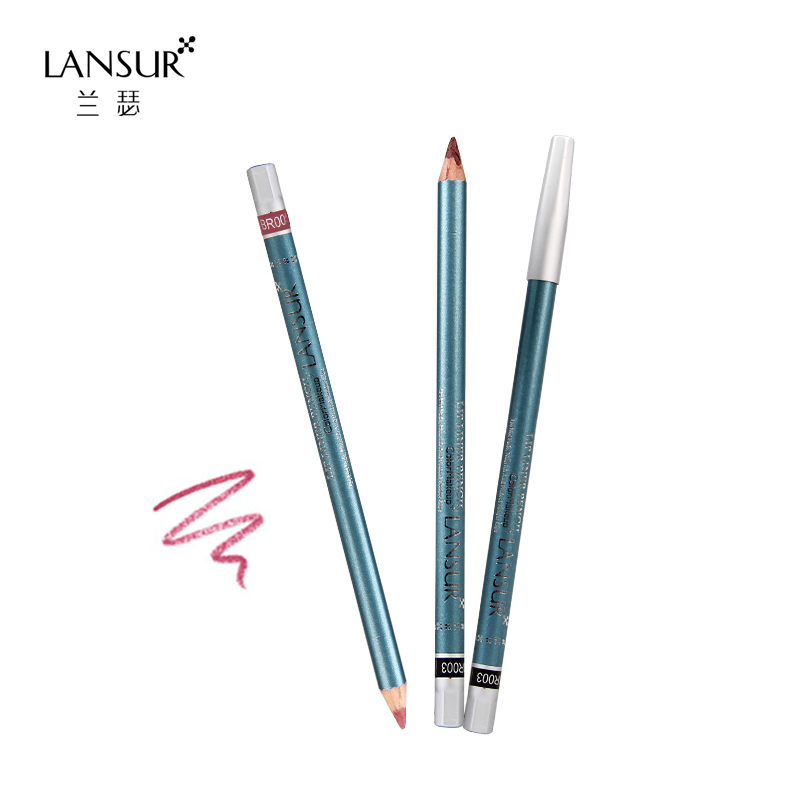 Lanser silver dazzle dimensional lip liner pencil easy to color waterproof frangible not blooming smooth brown nude makeup counter genuine