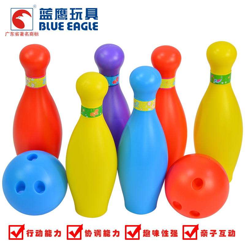 Lanying bowling ball sports toys for children baby puzzle family fun in the indoor and outdoor play sports props shipping