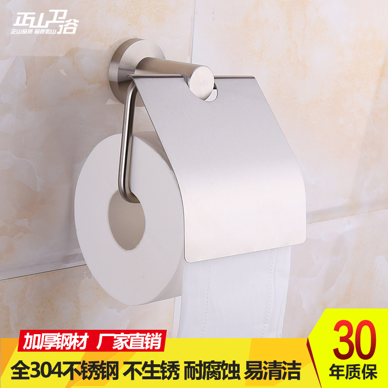 Lapsang bathroom toilet tissue box toilet hygiene toilet paper carton box coupon paper towels toilet paper holder tissue box