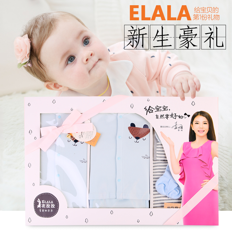 Lara clothing newborn baby full moon newborn gift box spring and cotton suit newborn baby clothes and supplies