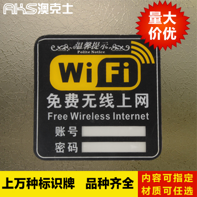 Large acrylic signage signs wall stickers wifi wireless internet wifi free show signs signs custom made