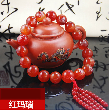 Large beads agate beads stalls car jade pendant chain charm keychain car accessories car rearview mirror hanging ornaments