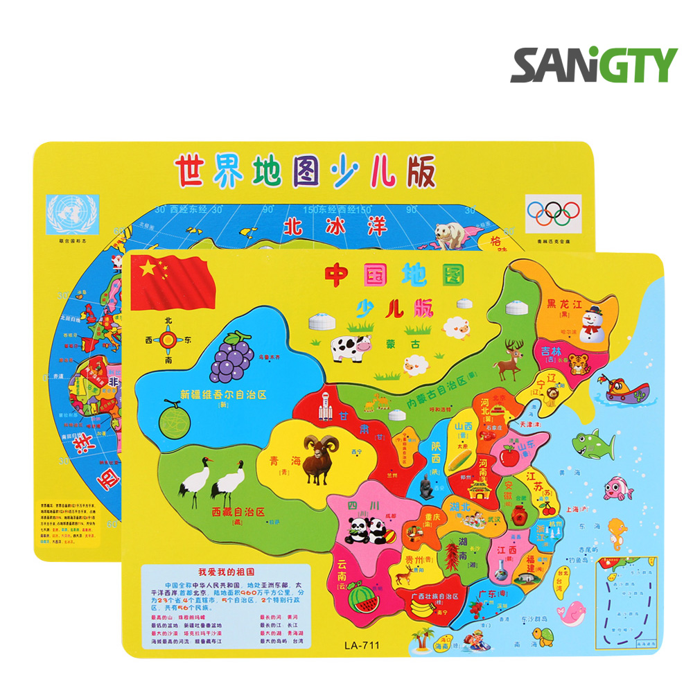 Large chinese map jigsaw puzzle map of the world of children puzzle wooden baby early childhood educational force bag toys post