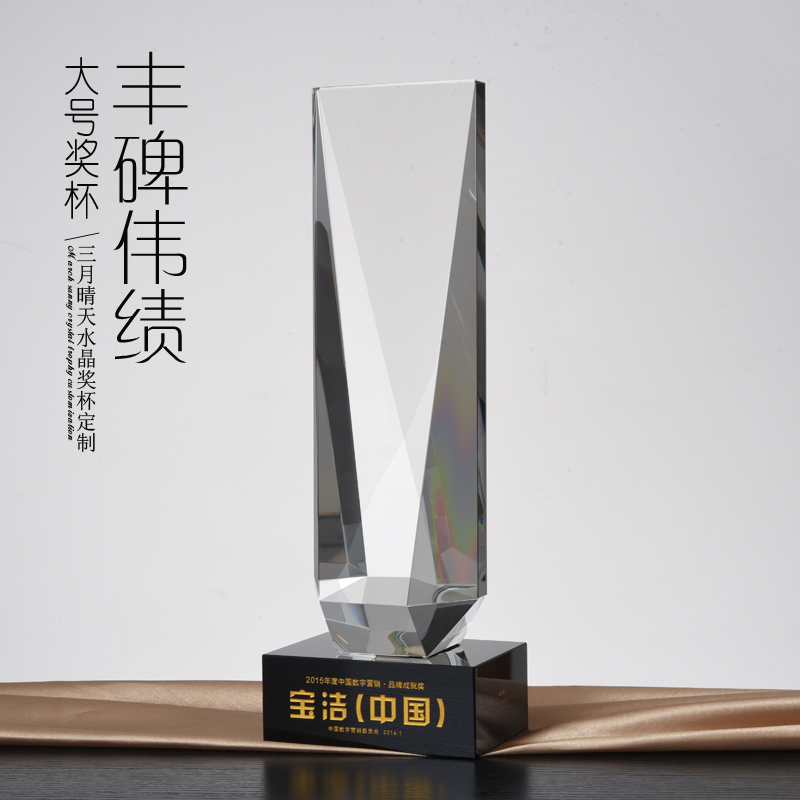 Large crystal trophy trophy custom crystal trophy medals licensing authority to order a monument of the opening gifts souvenirs