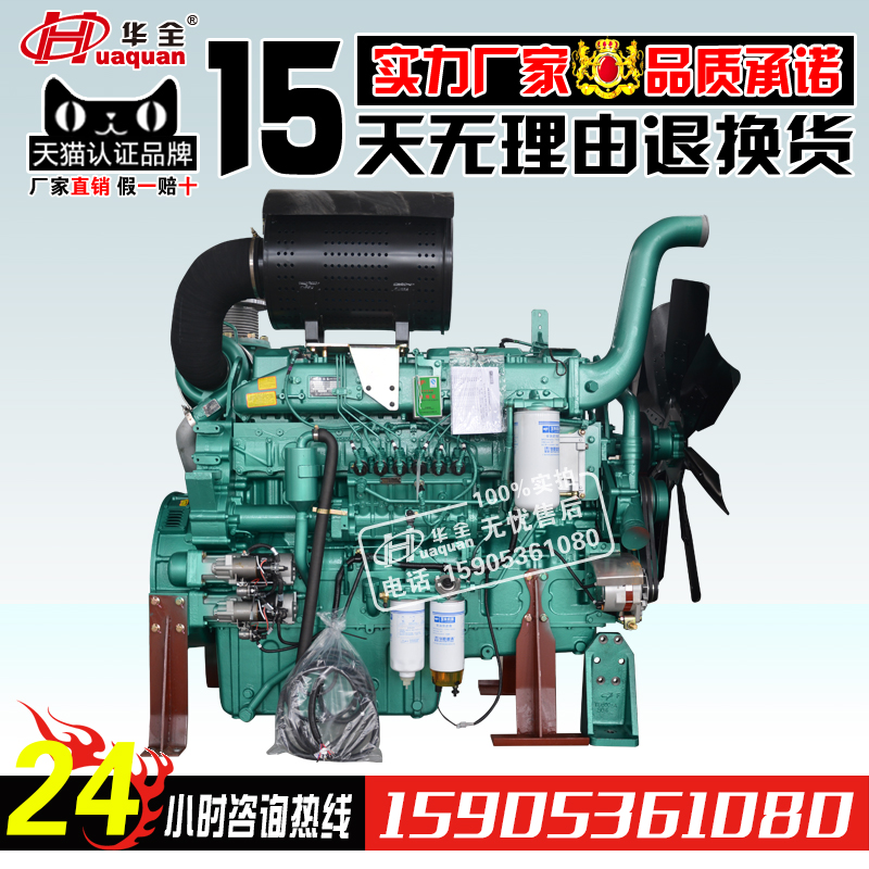 Large diesel yuchai engine 520kw internal combustion engine six kilowatts cylinder water cooled diesel engine factory direct