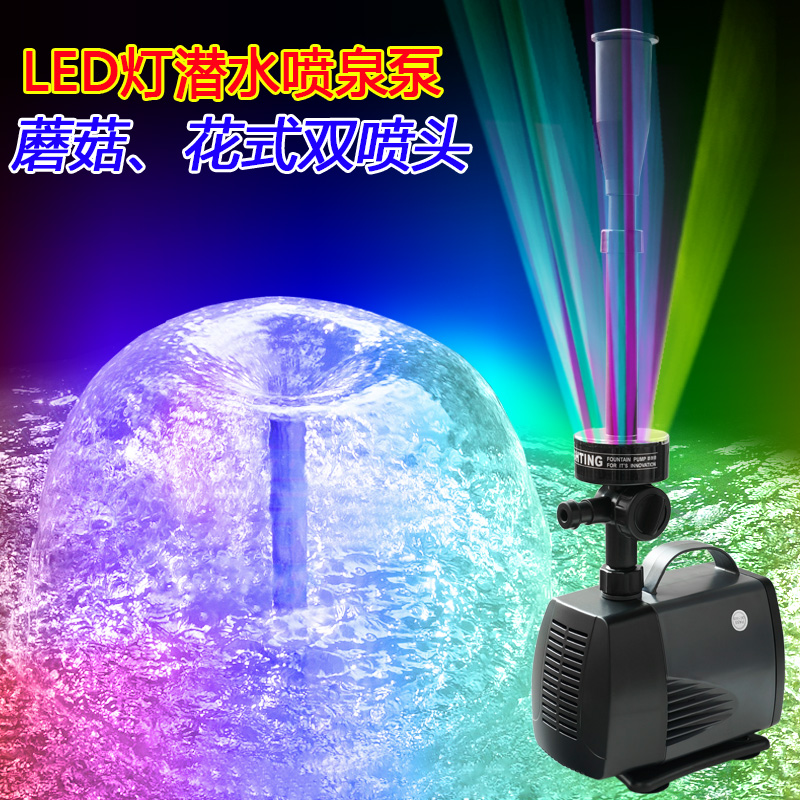 Large flow of small landscape pond fountain pump submersible pumps pond circulating dedicated aquarium fish tank pumping water pump with led lights