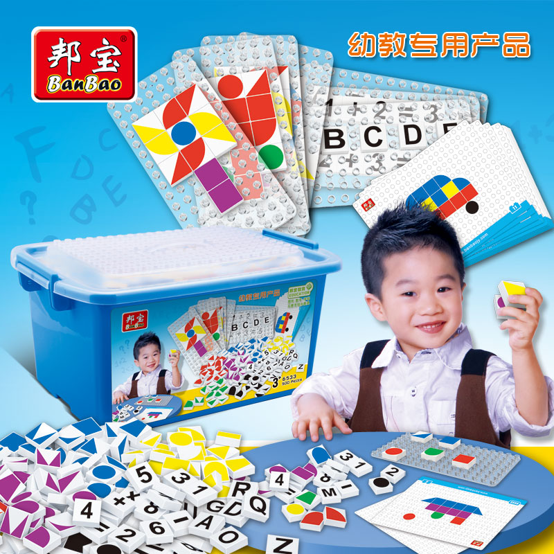 [Large particles] bang bao yizhi educational retarded cognitive play aids fight inserted blocks mosaic 6533 new products