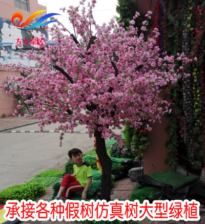 Large plants simulation simulation peach tree cherry plum tree wishing tree peach tree simulation decoration