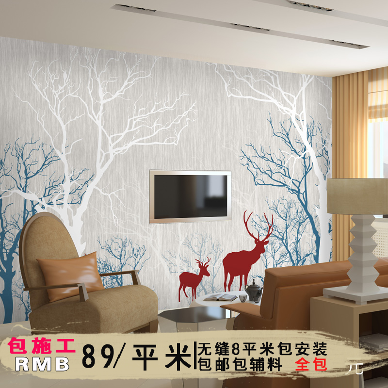 Large seamless wallpaper murals 3d seamless wall covering environmental antlers forest antlers forest nonwoven paper wall painting wallpaper