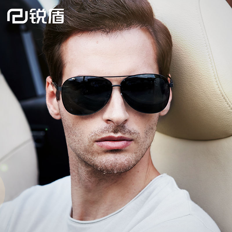 6097bc2e77 Get Quotations · Large size big face frame polarized sunglasses men  sunglasses yurt influx of fat face eye sunglasses