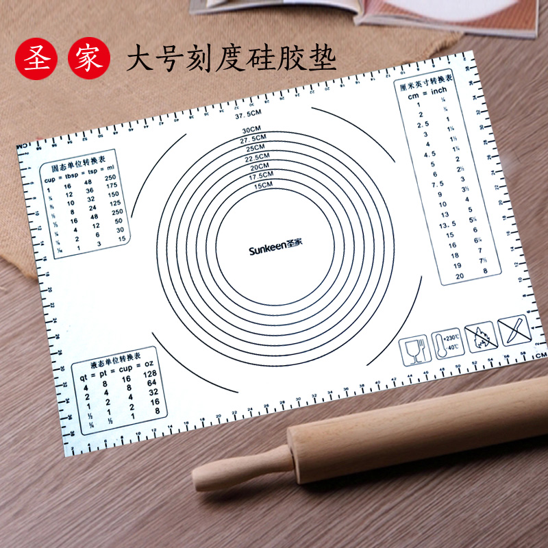 Large thick high temperature silicone mat slip ring with a scale baking tools baking mat mat dough ganmian