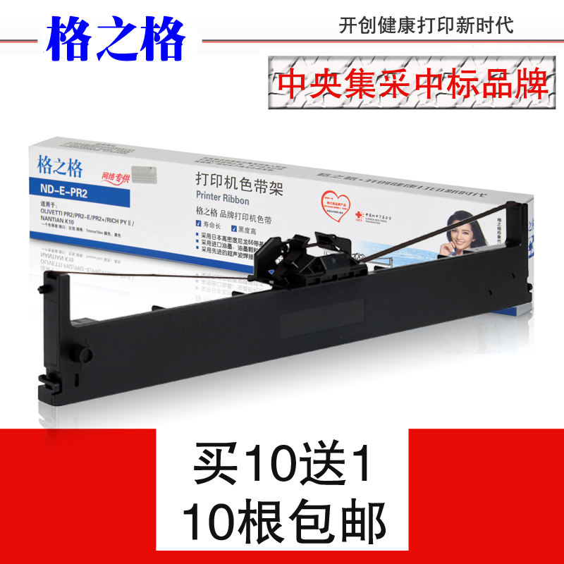 china olivetti pr2 plus china olivetti pr2 plus shopping guide at rh guide alibaba com olivetti pr2 plus user manual PR2 Form