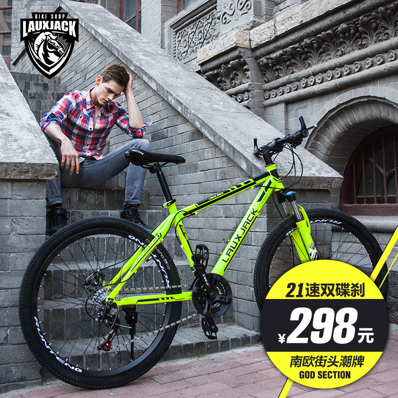 Lauxjack students cross country mountain bike double disc mountain bike 21/24 speed transmission car men and women