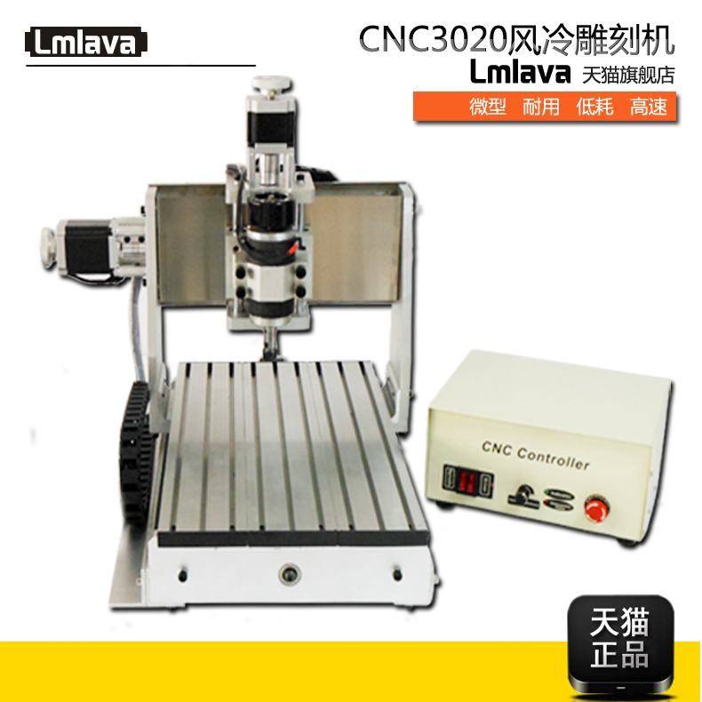 Lavo cnc3020 usb cnc engraving machine jade carving crafts miniature computer 、 precision engraving