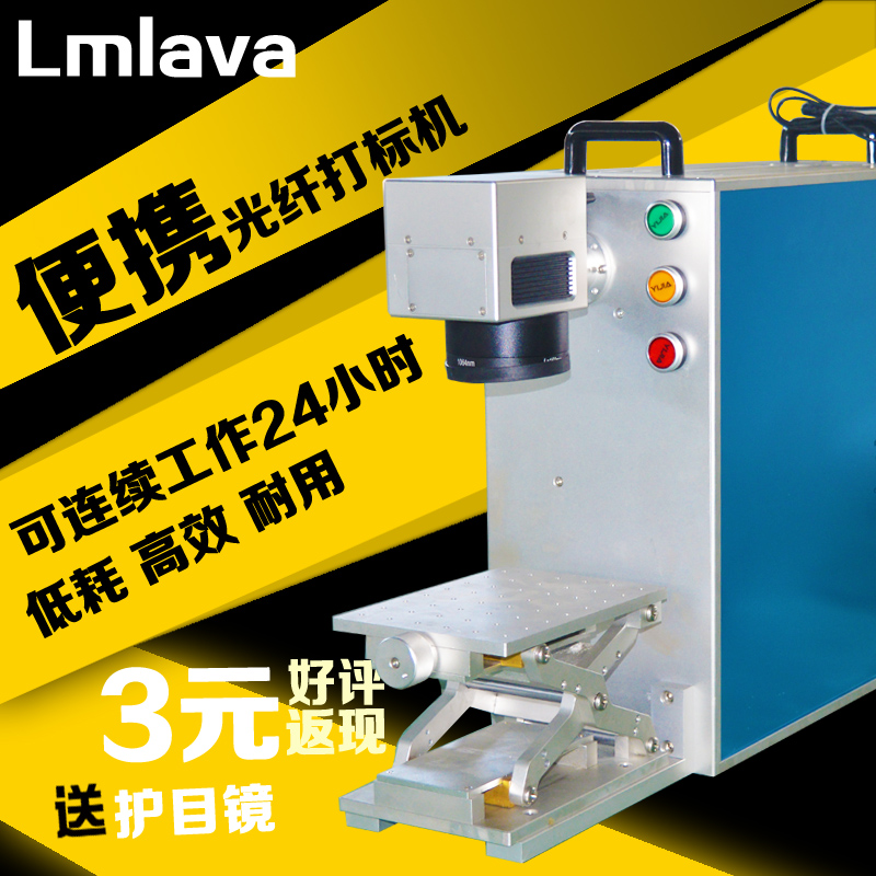 Lavo fiber laser marking machine marking machine cutting plotter lighter metal business card marking machine watches form the core of the strap