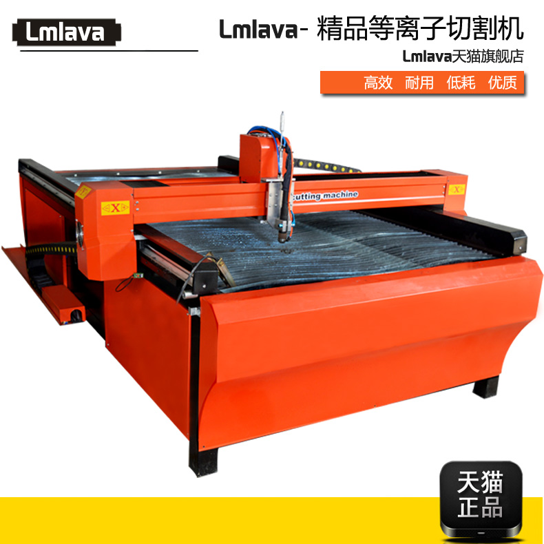 Lavo gamberoni cnc plasma cutting machine advertising stainless steel galvanized sheet metal cutter advertising engraving machine