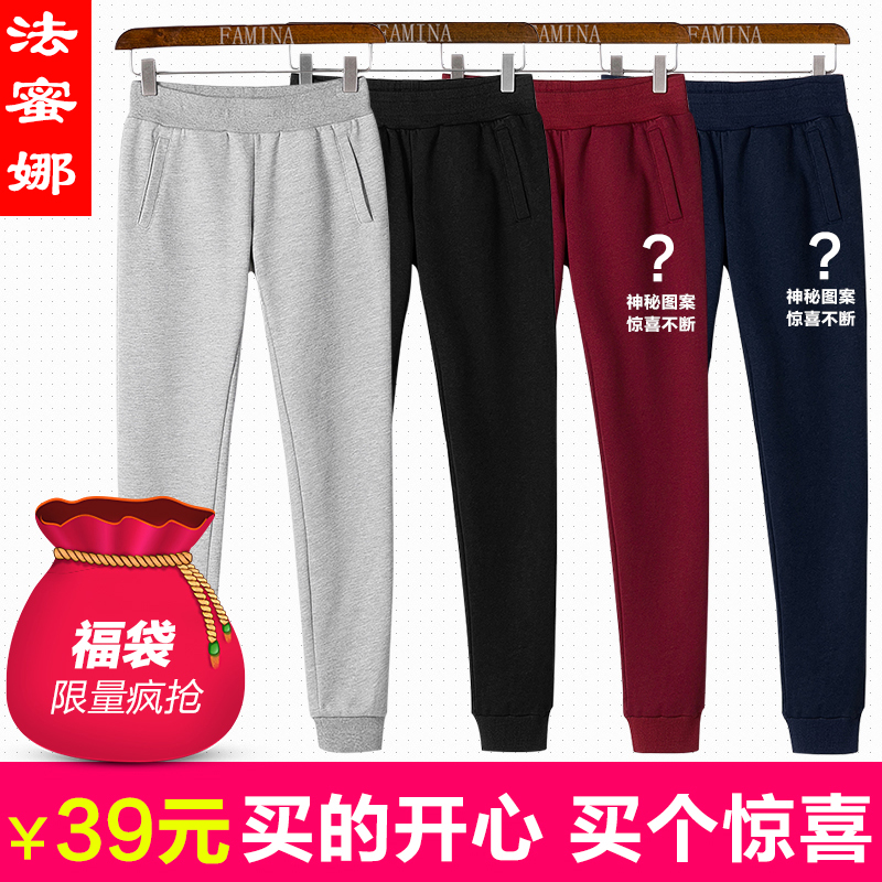 Law meela each child! loss feedback! sports pants female trousers spring and summer