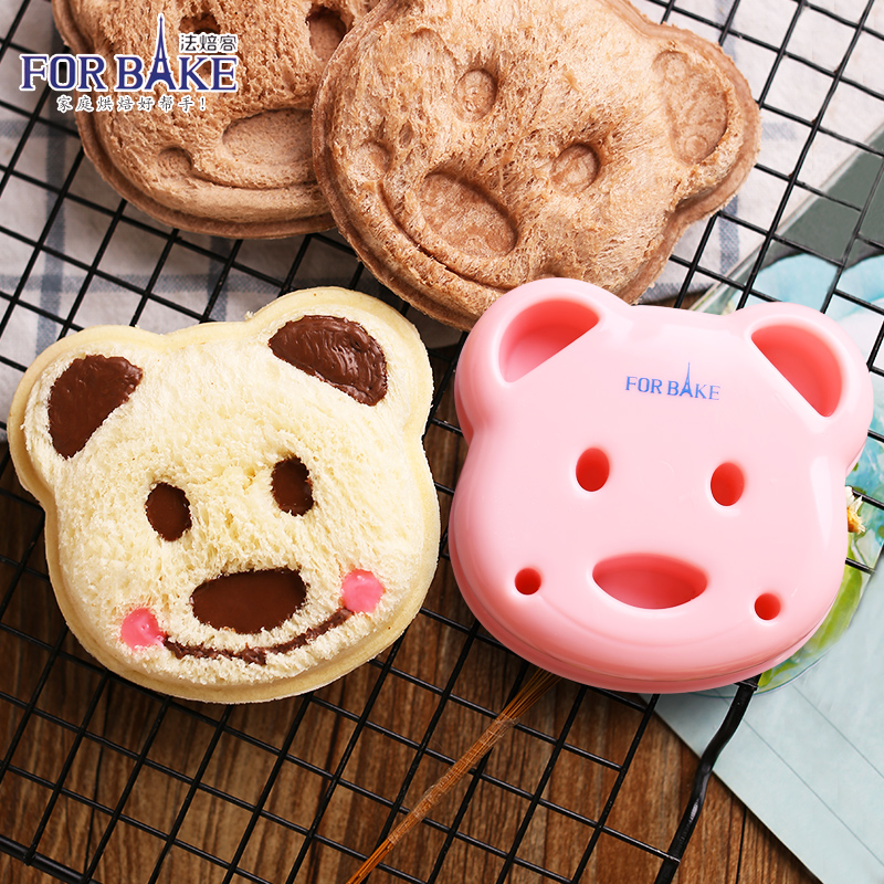 Law off baking diy pocket sandwich maker toast breakfast sandwich mold bread mold bread making
