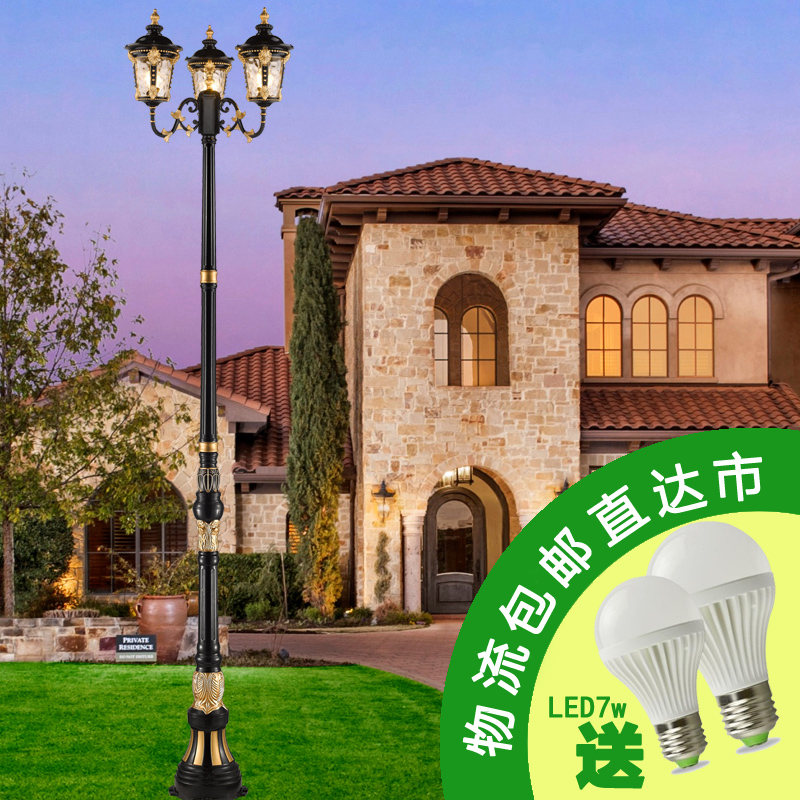 Lawn lights outdoor lights garden lights street lights outdoor lights garden lights garden lights european road lights led landscape lights