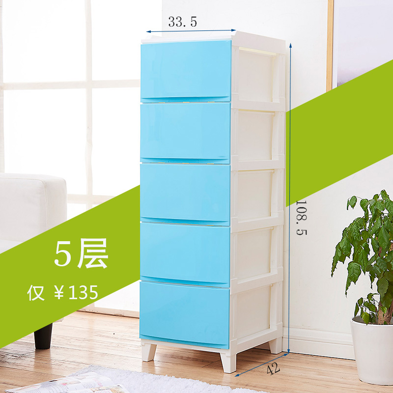 Get Quotations Layer 5 Drawer Storage Cabinets Lockers Baby Plastic Box Cabinet