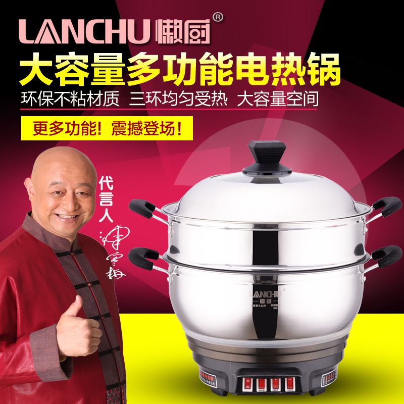 Lazy kitchen multifunction electric cooker nonstick skillet thick stainless steel multi cooker pot cookers electric steamer Special thick pot