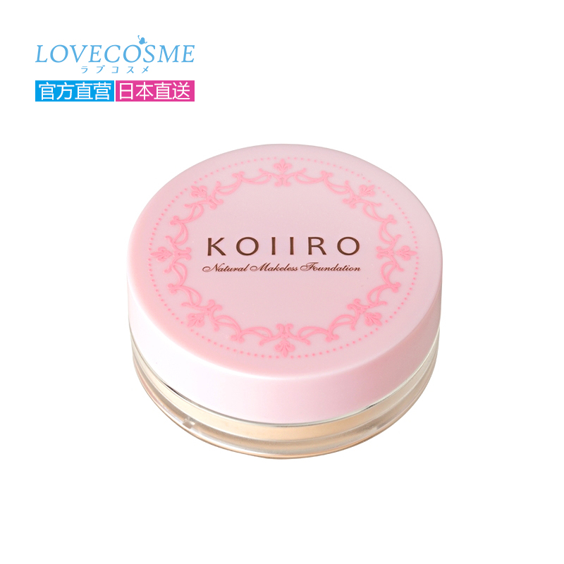 Lc product love loving authentic cosmetics loose powder makeup loose powder dingzhuang moisturizing concealer natural color powder