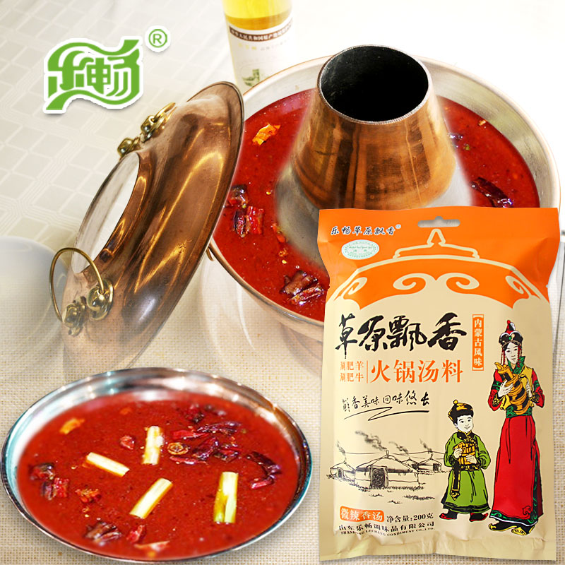 Le chang authentic halal food spicy fragrant soup pot soup pot bottom material seasoning 200g g/bag