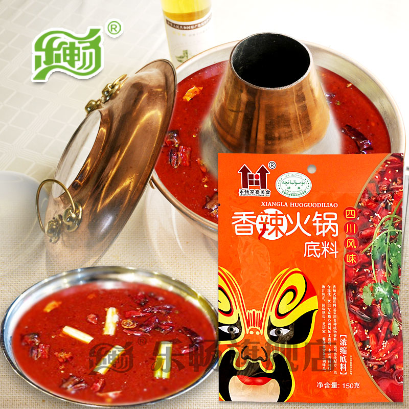 Le chang authentic halal spicy hot pot seasoning soup pot bottom material 150g g/bag