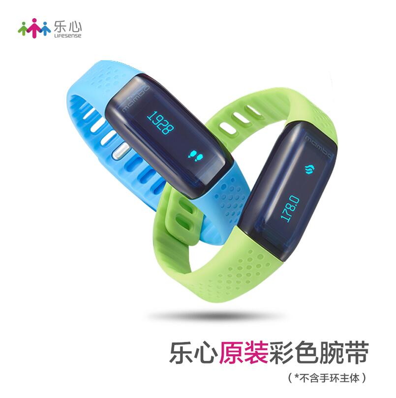 Le heart smart wristband bracelet wristband bracelet sports wear waterproof bracelet strap colorful personality