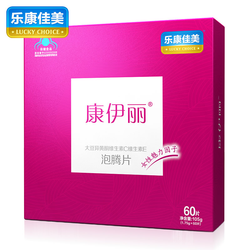 Le konka us kang yili r soy isoflavones effervescent tablets of vitamin c vitamin e 1.75g/tablets * 60 chip