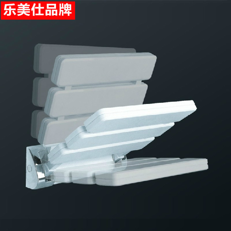 Le mei shi a type of aviation plastic shower壁椅| folding stool bath chair | wall stool | bath room墙椅| folding Tables and chairs