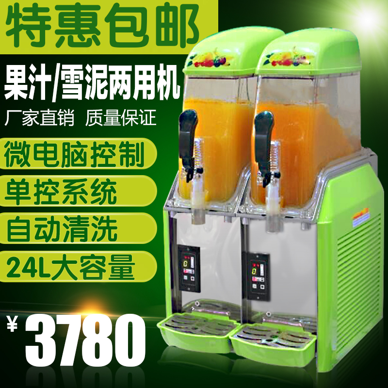 Le mud snow snowflakes snow melting machine machine commercial cylinder machine beverage machine beverage machine automatic smoothie machine