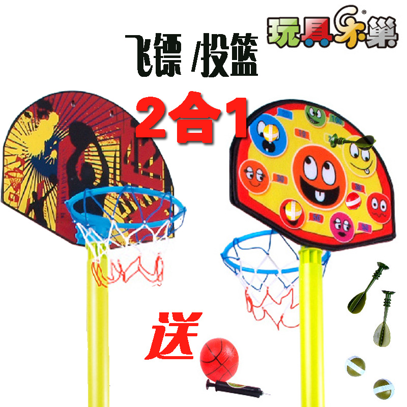 Le toy nest children's basketball board indoor and outdoor sports toys throwing darts darts toy basket ball box