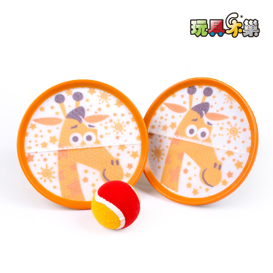 Le toy nest magic sticky sticky sticky target disk throwing sticky ball indoor and outdoor children's toys outdoor toys ball