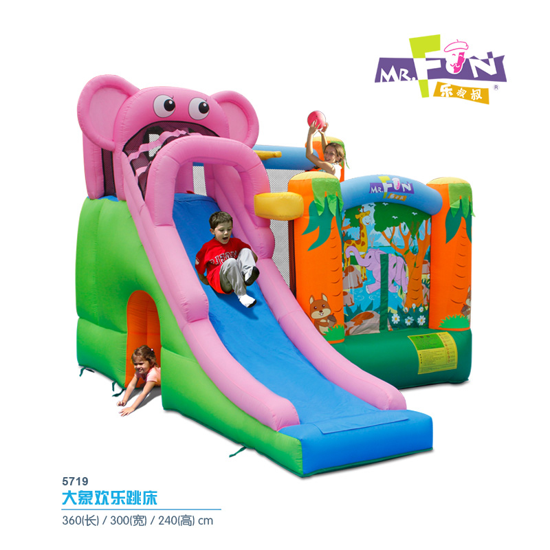 Le uncle elephant joy playground trampoline inflatable castle fort naughty children trampoline indoor playground