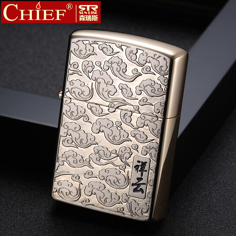 Leader chief sided engraved rich clouds creative personality kerosene lighter windproof lighter free shipping