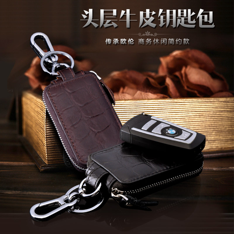 Leather car key cases nissan 2 keys 3 keys 4 keys trail dedicated upscale men and women a set of keys shell