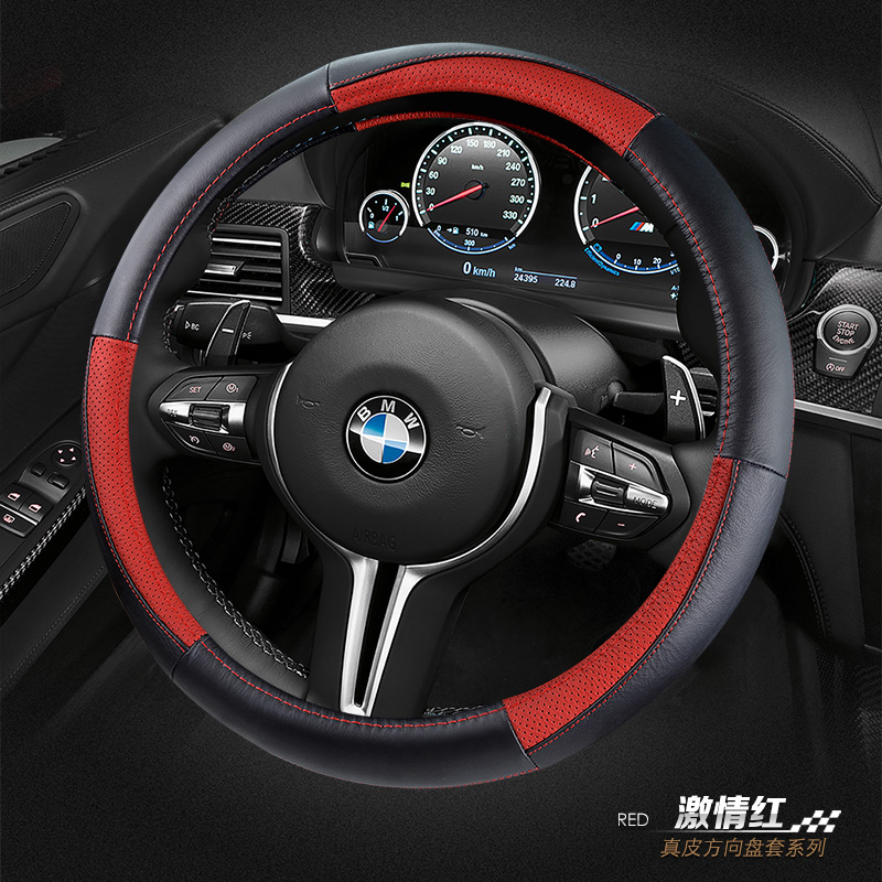 Leather car steering wheel cover to cover great wall hover harvard H1H2H3H5H6H7LH8H9M4
